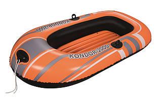 Двухместная надувная лодка (1 взрослый+1 ребенок)