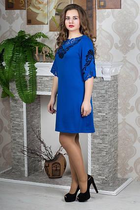 Женское молодежное платья свободного покроя рукав 3/4 до 52 размера цвет електрик, фото 2