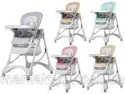 Детский стульчик для кормления CARRELLO Caramel 9501/3, Ремень безопасности, 3 полож наклона 7 полож Бежевый