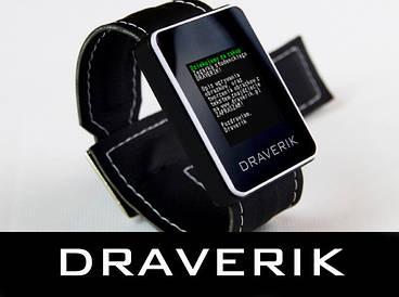 Інтелектуальні годинник DRAVERIK