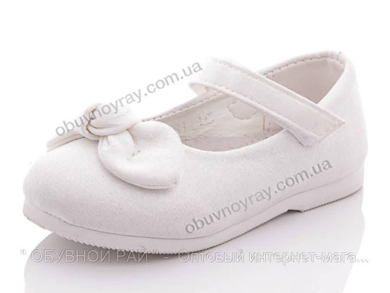 Детская обувь оптом. Детские модные туфли для девочек от ТМ. Солнце ( рр. с  21 по 25 ). 4e37b7f0a1052