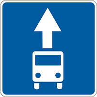 Информационно— указательные знаки — 5.11 Полоса для движения маршрутных транспортных средств