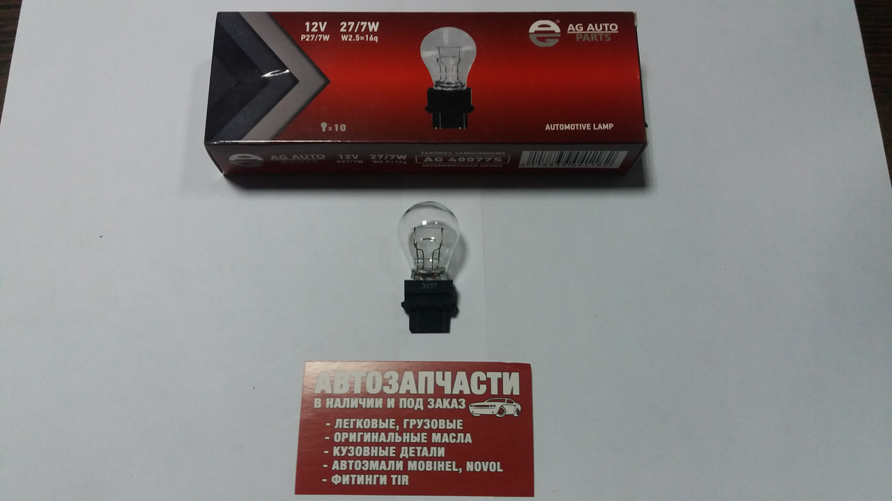 Лампа без цокольная 12V 7 27W 2-х контактная