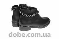 Демисезонные женские черные кожаные ботинки с цепочкой р.36-40.