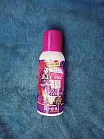 Спрей дезодорант детский Bi-es