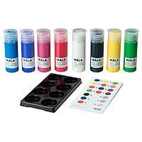 IKEA MALA (901.934.95) Краска, разные цвета, разные цвета