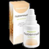 Рициниол-П, Пшеничный 25 мл (косметическая эмульсия для кожи лица, шеи и области декольте)