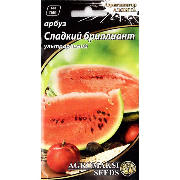 "Семена арбуза ультраранний ""Сладкий бриллиант"" (2 г) от Agromaksi seeds"