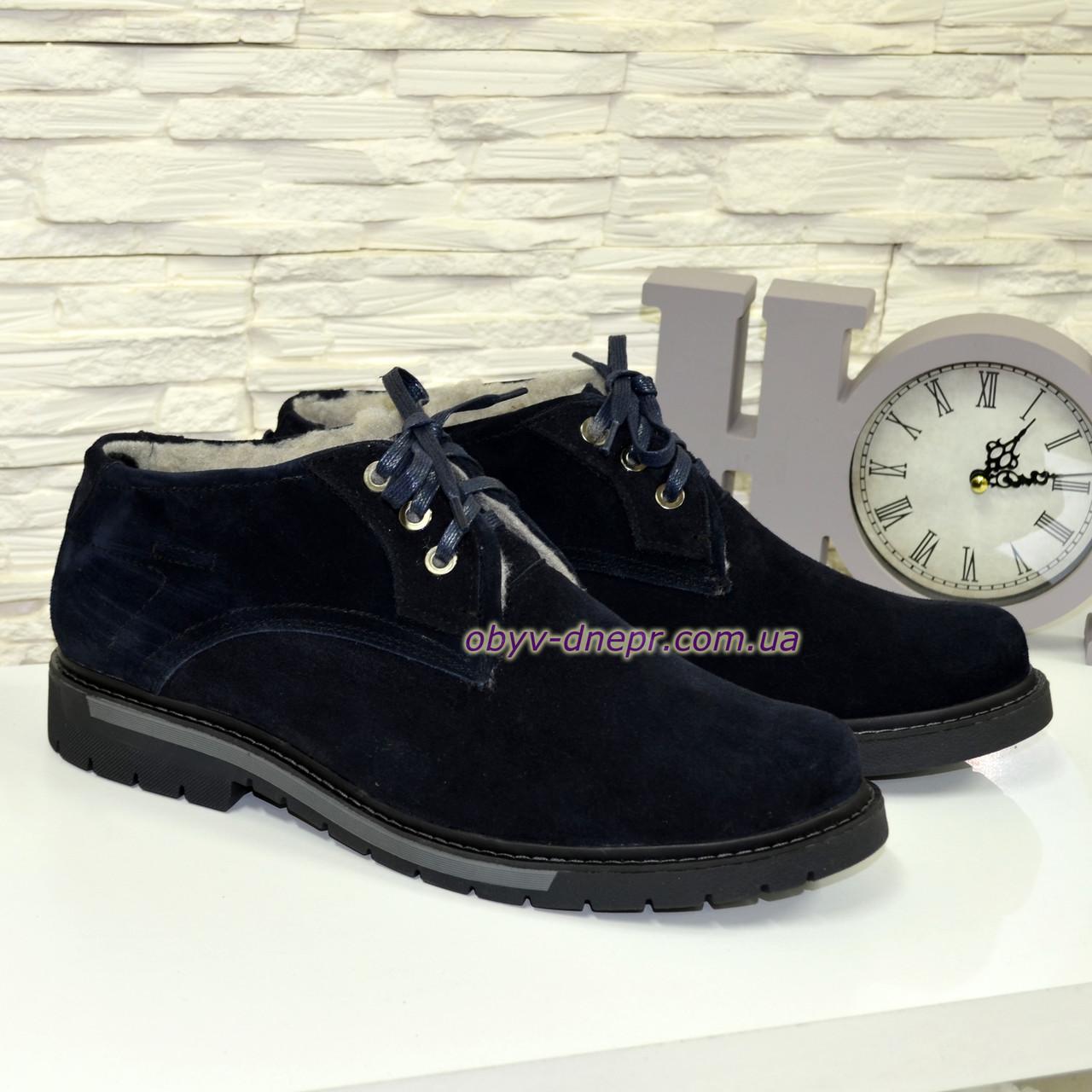 Ботинки мужские замшевые на низком ходу