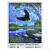 Картина по номерам KTL 1214