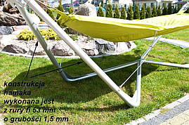 Двухместный гамак с рамой и навесом PARADISE 250х145 см, фото 3