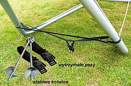 Двухместный гамак с рамой и навесом PARADISE 250х145 см, фото 2