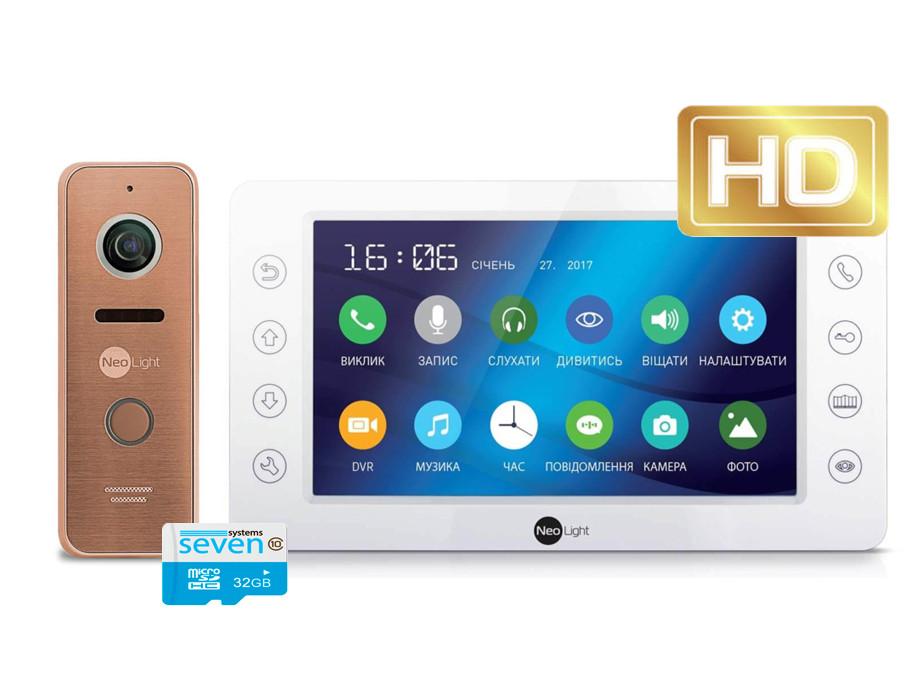 Комплект видеодомофон с вызывной панелью KAPPA LIGHT HD bronze
