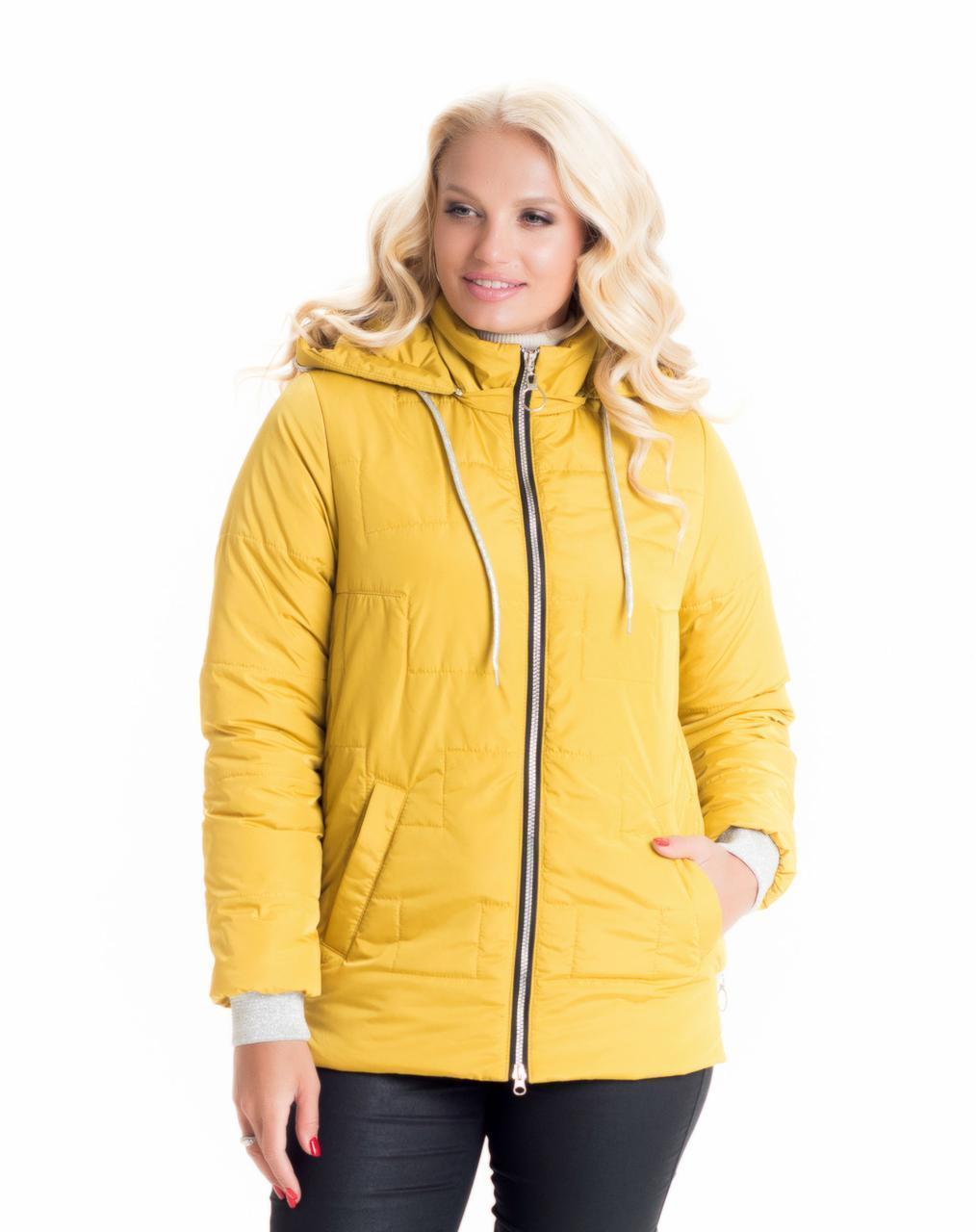 Модна жіноча демісезонна куртка 44-58 пісочний