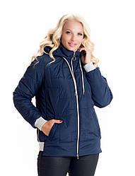 Женская куртка с капюшоном осенняя    42-58 синий