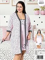Комплект для дома: ночная сорочка и халат. Размеры батал: 50-52, 52-54, 54-56.