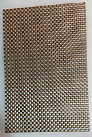 Килимок для сервірування столу срібло - золотистого кольору 450*300 мм