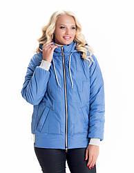 Молодежная куртка женская демисезонная  42-58 голубой