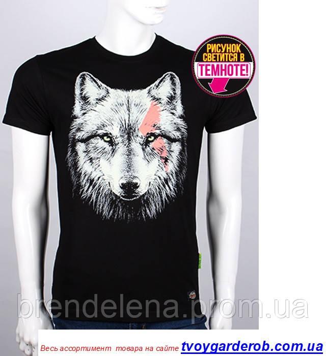 Молодежная футболка Valimark-biz.(р46-52)