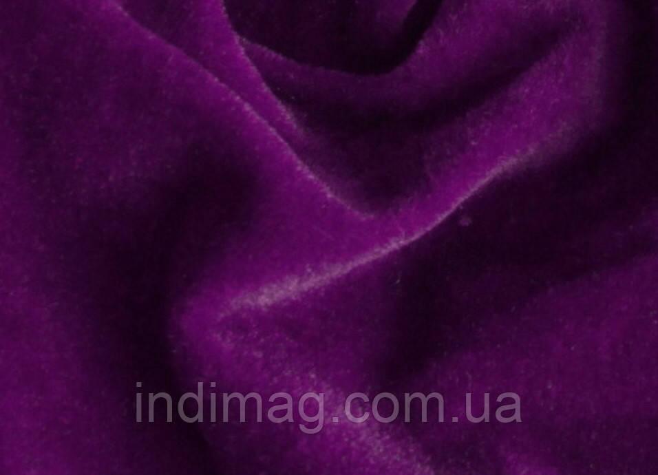 Велюр фиолетовый хлопок