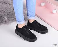 Женские  кроссовки  черные на толстой подошве, фото 1