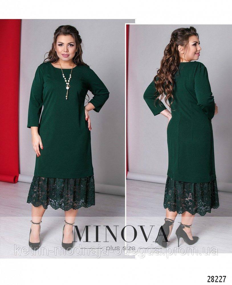 5a8861c6dcc3c30 Модное элегантное женское платье миди с гипюром больших размеров 50 - 60