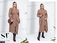 Женское стильное пальто больших размеров