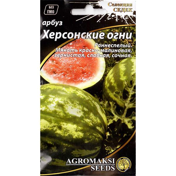 """Семена арбуза раннего """"Херсонские огни"""" (2 г) от Agromaksi seeds"""