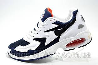 Мужские кроссовки в стиле Nike Air Max 2Light, White\Dark blue