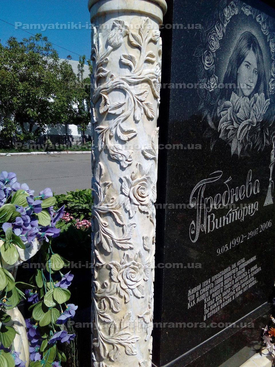 Мемориальный семейный комплекс из мрамора и песчаника №12