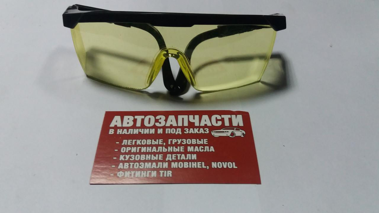 Очки защитные желтые пр-во Werk