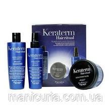 Набор Fanola Keraterm Hair Ritual