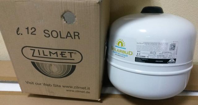 Для сонячних колекторів