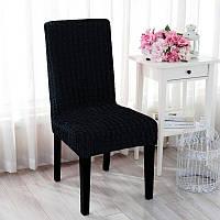 Чехлы жатка-креш для стульев черного цвета (универсальные) натяжные Karven без оборки