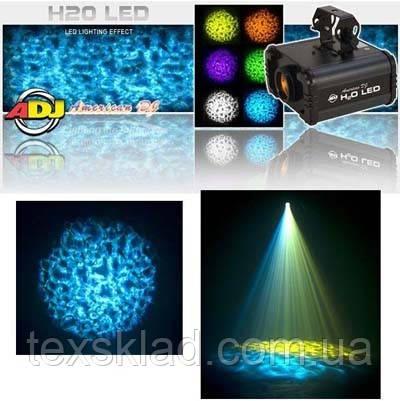 Светоприбор American Audio H2O LED