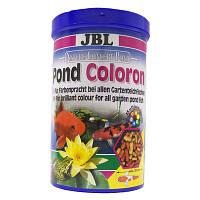 JBL Pond Coloron – корм для усиления окраса прудовых рыб 4019000, 1 л