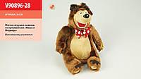 Мягкая игрушка мульти пульти маша и медведь
