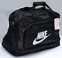 Сумка дорожная Nike (раздвижная)