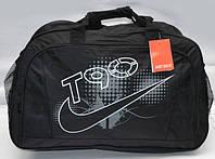 Дорожная сумка Nike Т90 с серым значком
