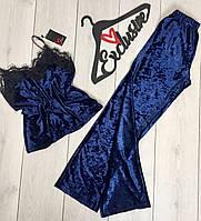 Синий велюровый костюм майка и штаны женский, пижамы женские.