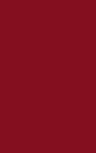 Глянцевые натяжные потолки  Китай  бордовые L478
