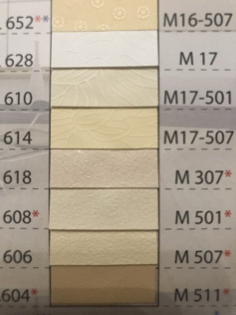 Матовые натяжные потолки  Китай бежевые М501