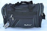 Модная дорожная сумка Elen Fancy серым обводом