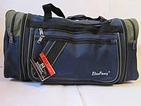 Дорожная сумка (раздвижная)  фирмы Elen Fancy