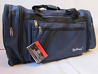 Практичная дорожная сумка фирмы  Elen Fancy с черным обводом