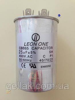Конденсатор  CBB-65 25 мкФ