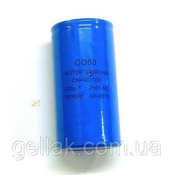 Пусковой конденсатор 300 мкФ 250 V CD60 для электродвигателя