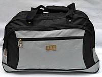 Дорожная  стильная сумка фирмы ELENFANCY серая