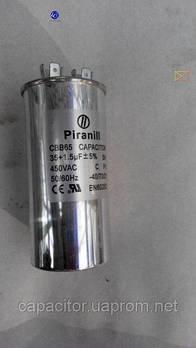 Конденсатор  CBB-65 35 мкФ 450V