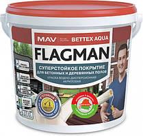 Краска для деревянных и бетонных полов FLAGMAN Bettex AQUA (белая) 5 л